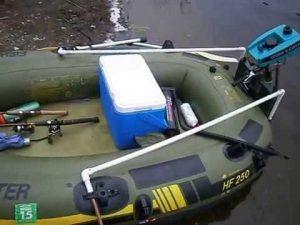 Sevylor Hf 280 Inflatable Boats